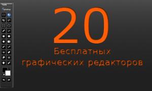 212-300x180