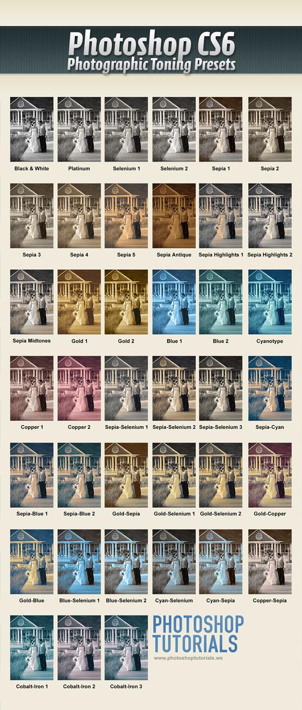 39 пресета тонирования фотографии в Photoshop CS6