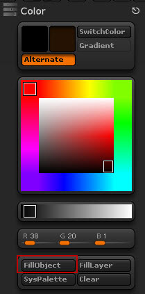 Залейте объект необходимым цветом