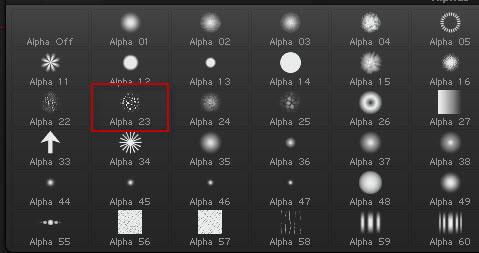 """Выберите карту """"Alpha 23"""""""