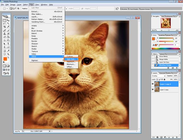 Примените фильтр цветовой контраст